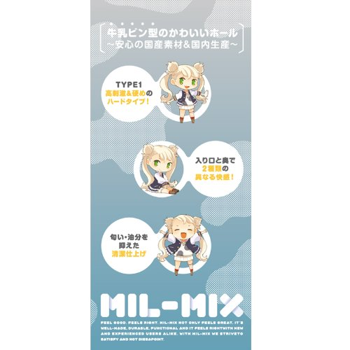 밀 믹스 1 POP 이미지 5