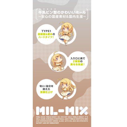 밀 믹스 2 POP 이미지 5
