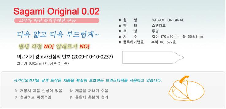 sagami original_002_t1.jpg