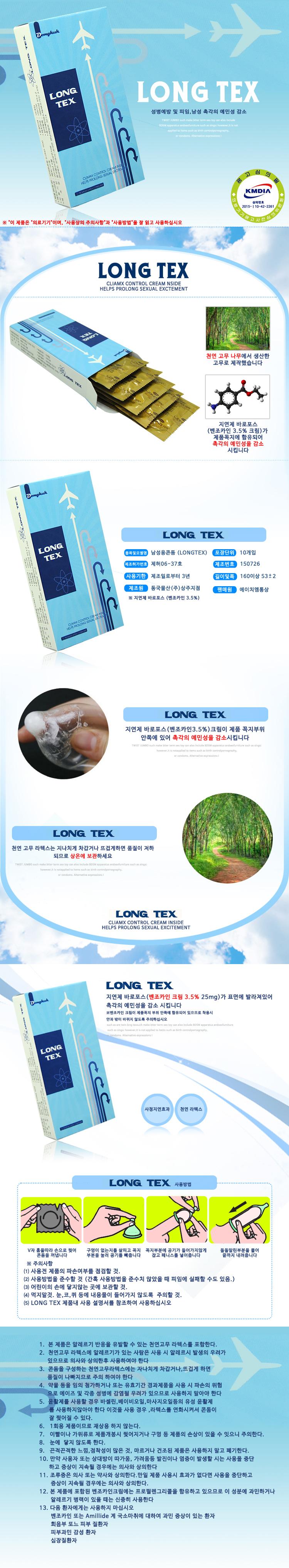 longtax_s.jpg