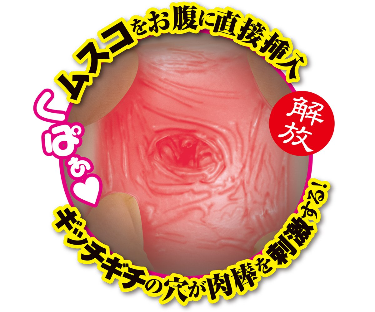 배꼽에 삽입하는 오나홀 POP 이미지 3