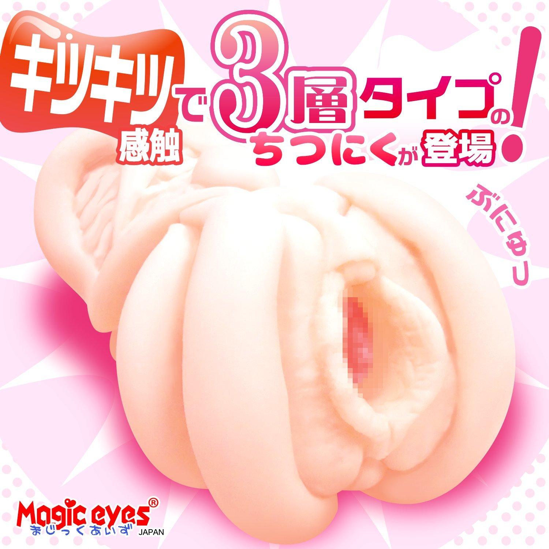 치즈니쿠 찌걱찌걱 POP 이미지