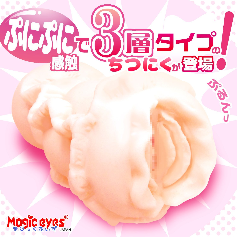 치즈니쿠 포동포동 POP 이미지