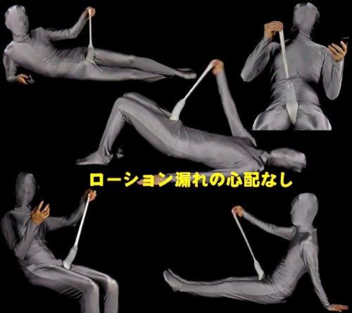딥 슬라이드 POP 이미지 8