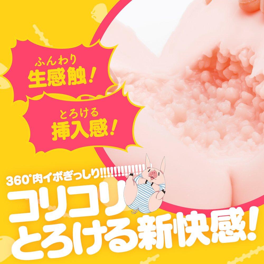 나마 니쿠망 POP 이미지 4