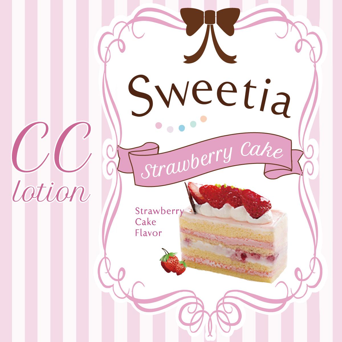 딸기 케이크 POP 이미지