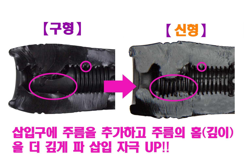 반숙 서큐버스 블랙 하드 내부구조2
